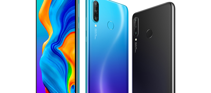 Pre-order the Huawei P30 Lite exclusively at HUAWEI's online retail partners and enjoy exciting freebies!