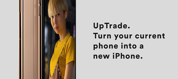 Upgrade through UpTrade