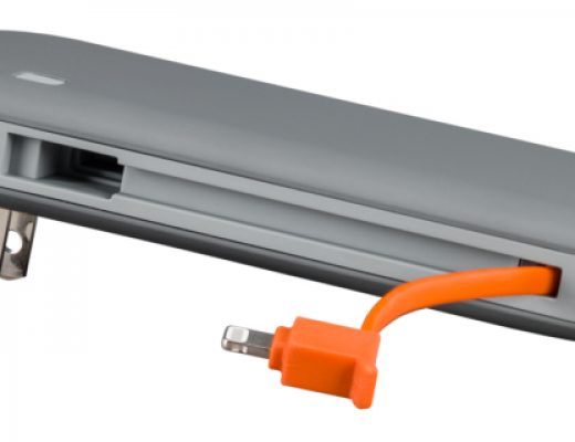 Ventev Powercell 6010+ Backup Battery: the slimmest all-in-one power bank for your iOS device