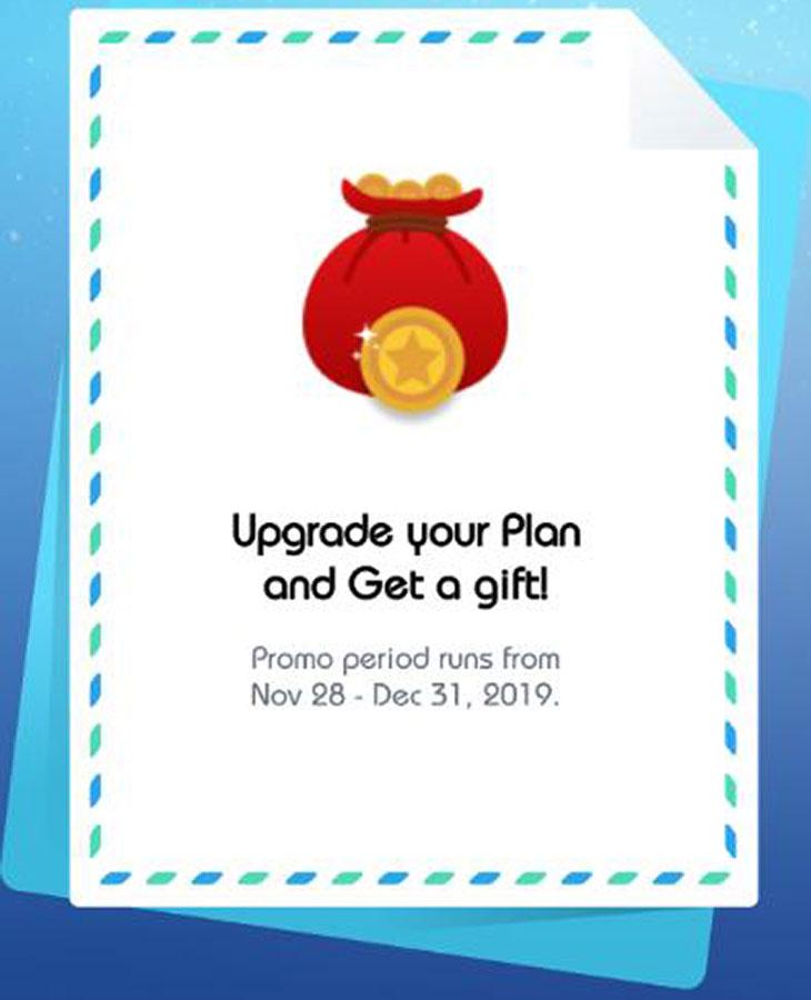 GAH App XMAS Gift