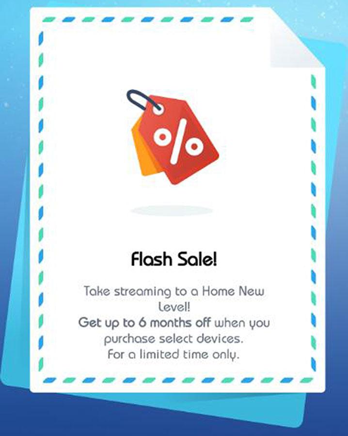 GAH App XMAS Sale
