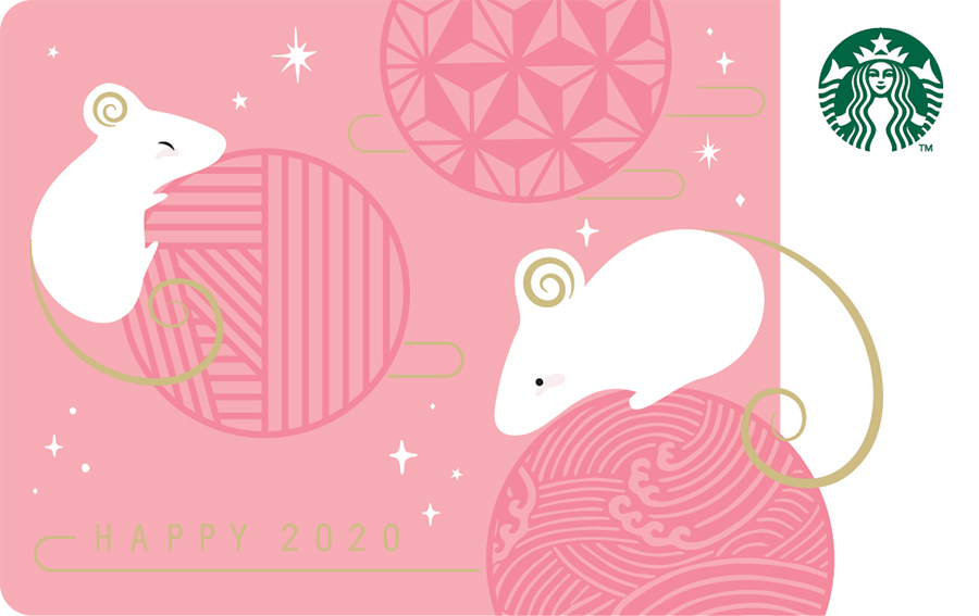 Starbucks Year of the Rat Paper Card