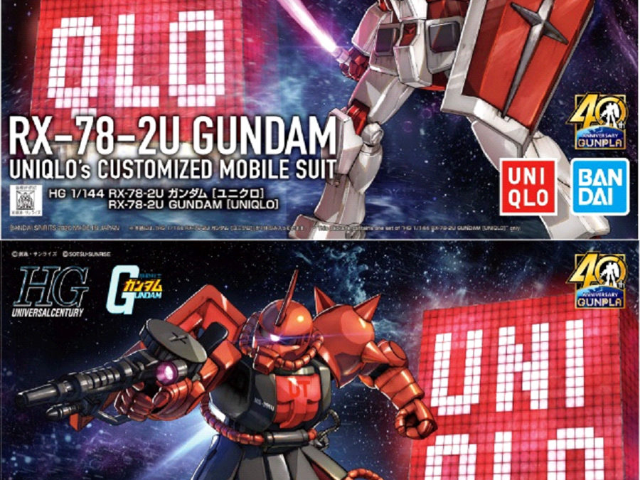 UNIQLO to Launch Gundam Model 40th Anniversary UT Collection