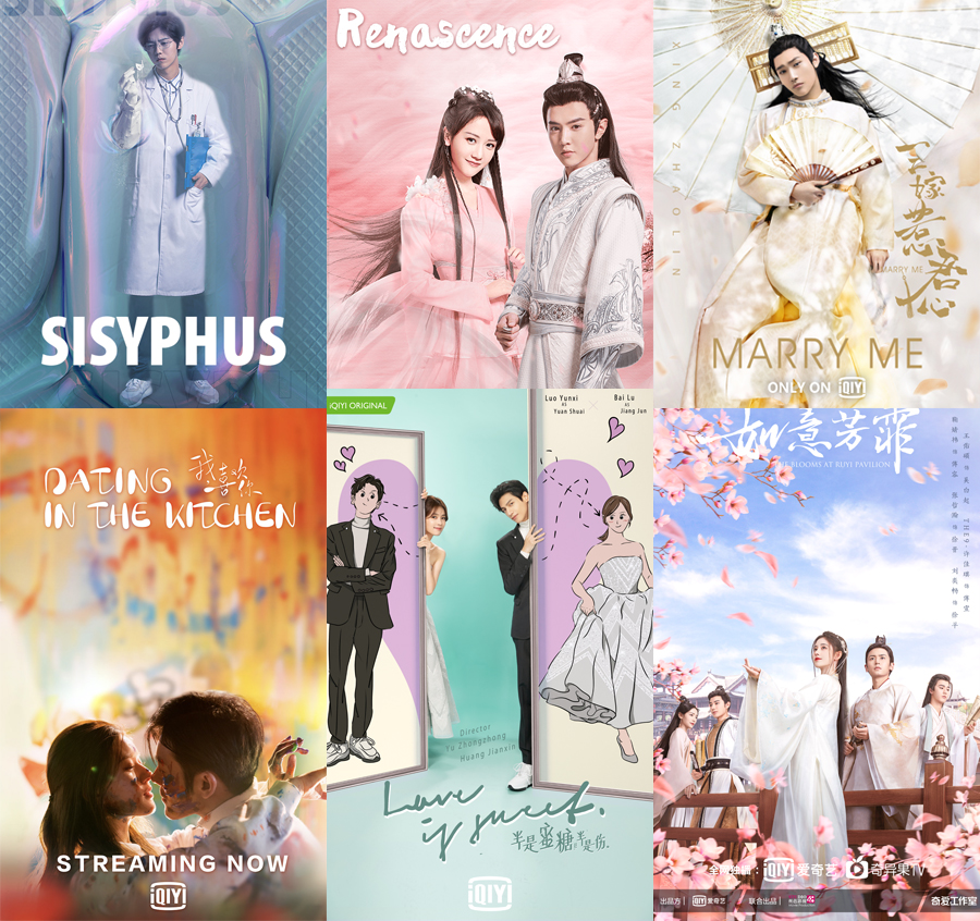Horror, Romance and K-Drama Shows to Binge Watch on Online Video Platform iQIYI this October