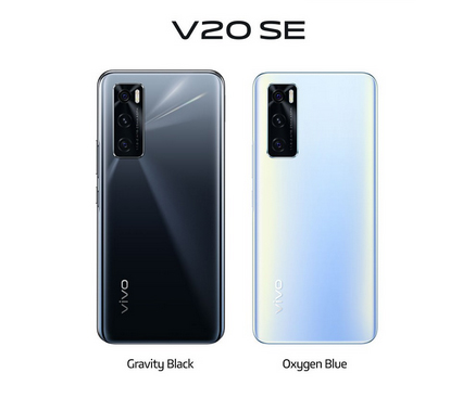 Get the vivo V20 SE on Shopee