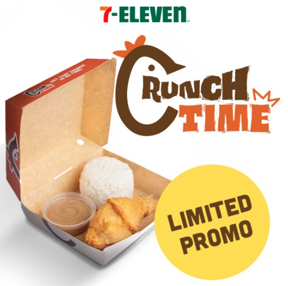 Order the 1 pc Crunch Time Fried Chicken Rice Meal on Shopee