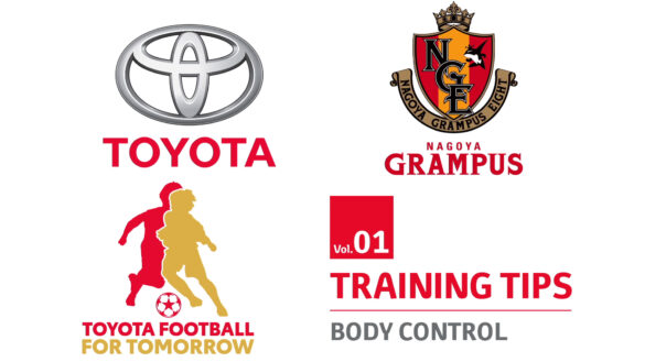 Toyota Rolls Out 'Toyota Football for Tomorrow' CSR Initiative in Southeast Asia