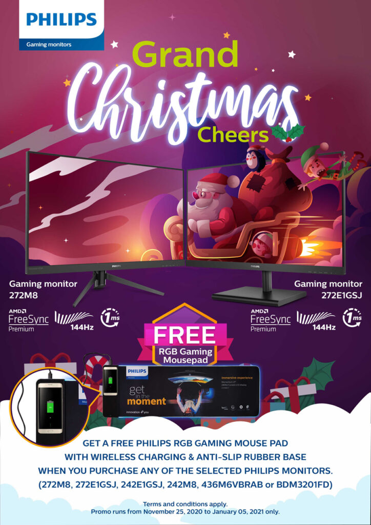 Philips Monitors is bringing you Christmas Cheers this Holiday