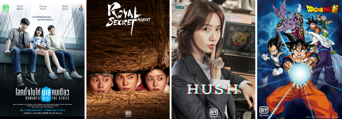 iQIYI International Makes Holiday Binge-watching Merrier with Must-watch Original and Exclusive Shows