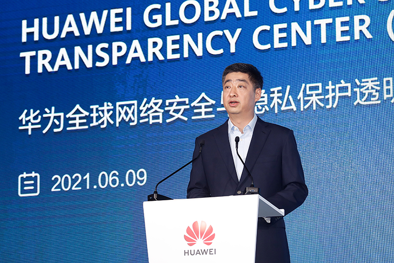 Huawei Opens Its Largest Global Cyber Security and Privacy Protection Transparency Center in China
