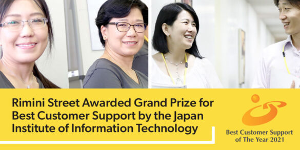 Rimini Street Awarded Grand Prize For Best Customer Support by the Japan Institute of Information Technology